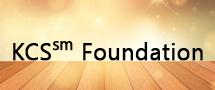 LearnChase Best KCS Foundation for ITIL Online Training