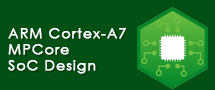 LearnChase Best ARM Cortex A7 MPCore SoC Design for Embedded Systems Online Training