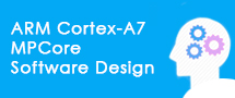LearnChase Best ARM Cortex A7 MPCore Software Design for Embedded Systems Online Training
