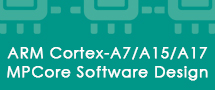 LearnChase Best ARM Cortex A7A15A17 MPCore Software Design for Embedded Systems Online Training