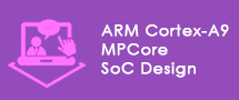 LearnChase Best ARM Cortex A9 MPCore SoC Design for Embedded Systems Online Training