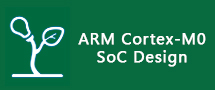 LearnChase Best ARM Cortex M0 SoC Design for Embedded Systems Online Training