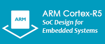 LearnChase Best ARM Cortex R5 SoC Design for Embedded Systems Online Training