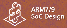 LearnChase Best ARM7/9 SoC Design for Embedded Systems Online Training