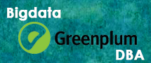 Learnchase Bigdata Greenplum DBA Online Training